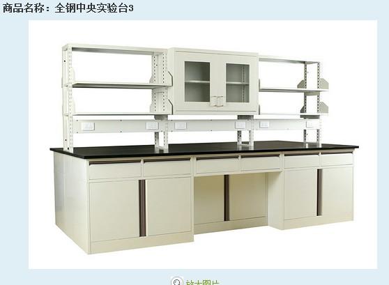中央台KB-Z-03