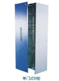 KB-G-10单门试剂柜